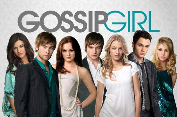 Gossip Girl absente dans la suite de la nouvelle série